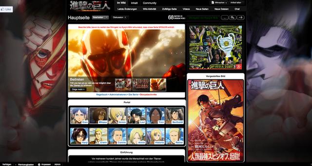 Datei:Shingeki no Kyojin Hauptseite.png