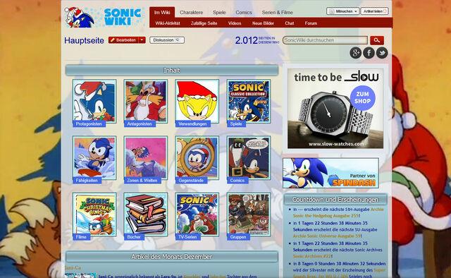 Datei:Sonic Wiki Dez 2013.jpg