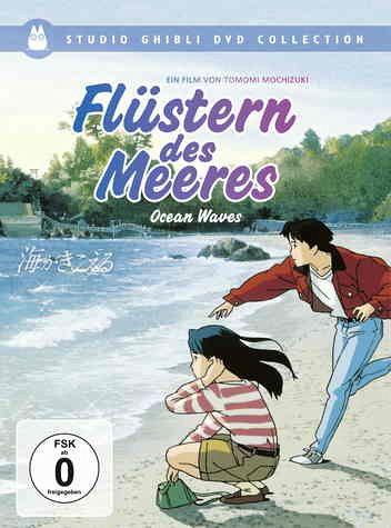 Datei:Flüstern des Meeres-DVD.jpg