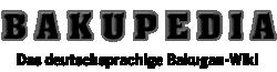 Datei:Logo-de-bakugan.png