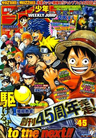 Datei:Shonen Jump Cover.png