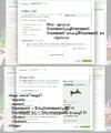 Vorschaubild der Version vom 13. April 2016, 21:02 Uhr
