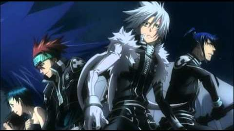 Video d gray man ending 7 d gray man encyclopedia - D gray man images ...