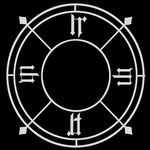 File:X1 crusader condemn rune.png