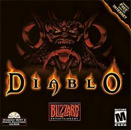 File:Diablo Logo.png