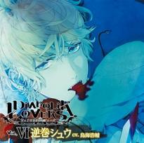 Do-S Vampire Vol.6 Shu Sakamaki