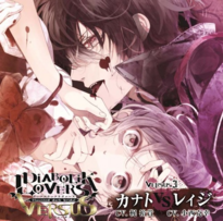 Diabolik Lovers VERSUS 3