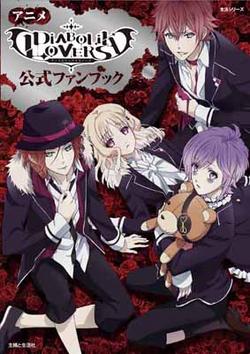Diabolik Lovers Anime Official Visual Fan Book