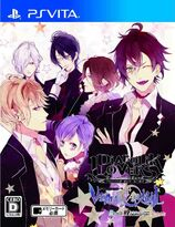 Diabolik Lovers VANDEAD CARNIVAL Regular Edition Cover
