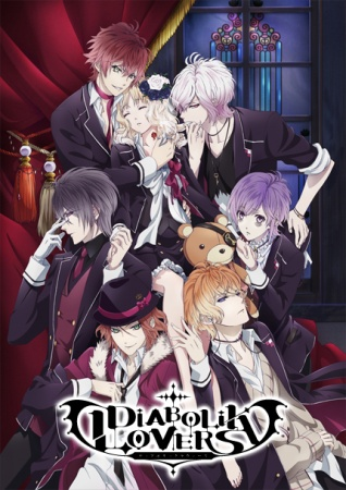 Image anime poster png diabolik lovers wiki fandom powered by