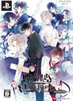 Diabolik Lovers MORE,BLOOD Limited Edition