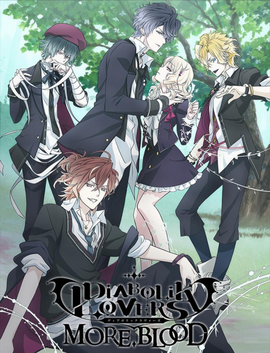http://vignette2.wikia.nocookie.net/diabolik-lovers/images/9/9e/Diabolik-Lovers-More-Blood.png/revision/latest/scale-to-width-down/270?cb=20150813193540