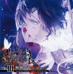 MORE,BLOOD Vol.3 Ruki Mukami