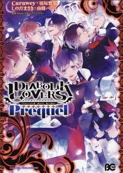 Diabolik Lovers Prequel Cover