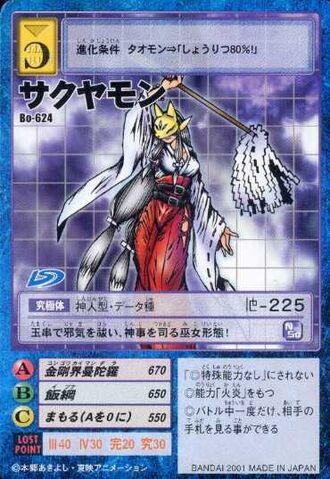 File:Sakuyamon Bo-624 (DM).jpg