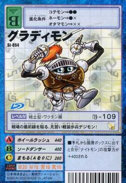 Gladimon St-854 (DM)