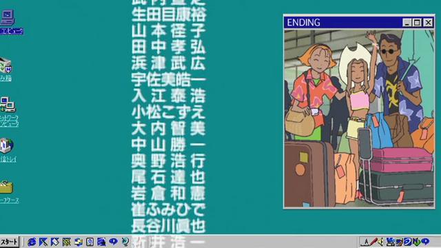 File:M2 Tachikawa family.png