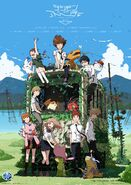 Digimon Adventure tri. Promotional Poster 2