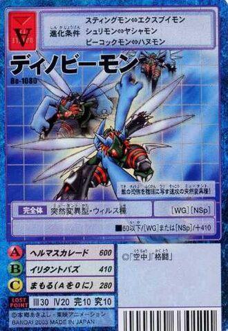 File:Dinobeemon Bo-1080 (DM).jpg