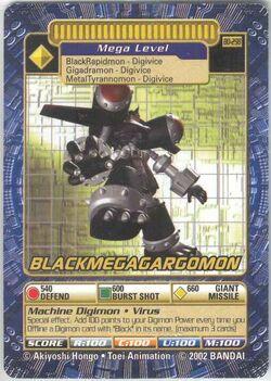 BlackMegaGargomon Bo-298 (DB)