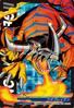 GeoGreymon 2-007 (DJ)