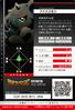 Phascomon 3-057 B (DJ)