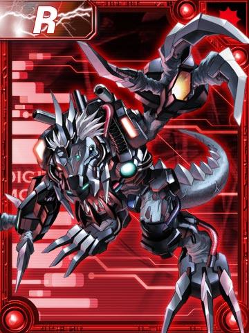File:MetalTyranomon X 255 (DCo).jpg