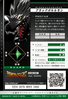 BlackGarurumon 2-009 B (DJ)