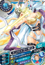 File:Angewomon D7-37 (SDT).png