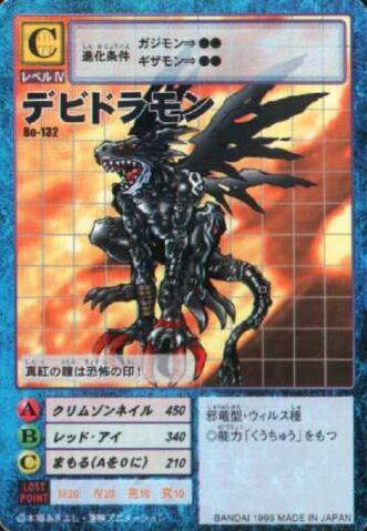 File:Devidramon Bo-132 (DM).jpg
