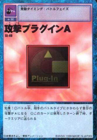 File:Attack Plug-In A St-49 (DM).jpg