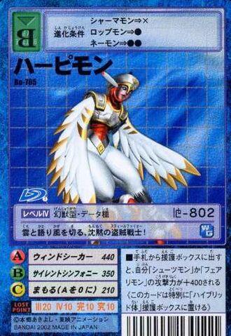 File:Harpymon Bo-765 (DM).jpg