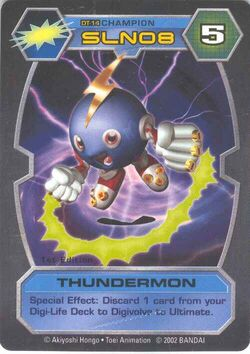 Thundermon DT-14 (DT)