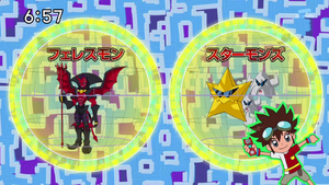 DigimonIntroductionCorner-Phelesmon 2