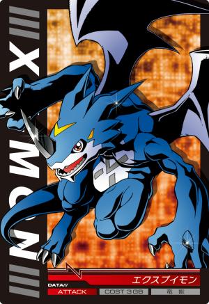 File:XV-mon 2-005 (DJ).png