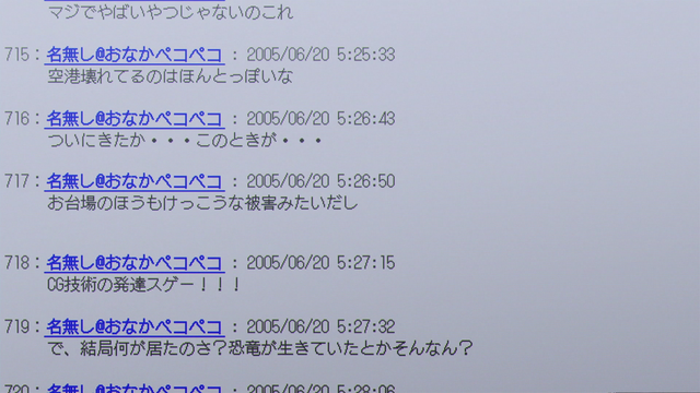File:7-01 RWRef-01.png