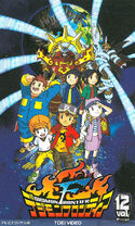 List of Digimon Frontier episodes DVD 12