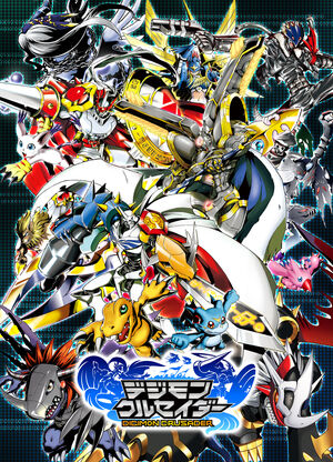 Digimon Crusader Poster