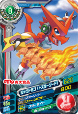 File:Shoutmon (+ Star Sword) DP-M6 (SDT).png