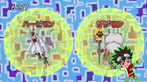 DigimonIntroductionCorner-Harpymon 2