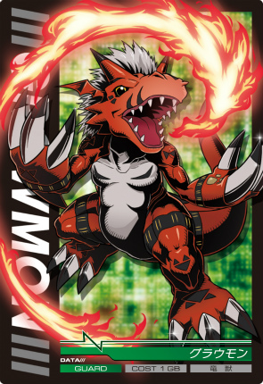 File:Growmon 3-005 (DJ).png