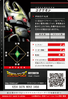 Kokuwamon 1-030 B (DJ)