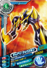 DeadlyAxemon D5-33 (SDT)