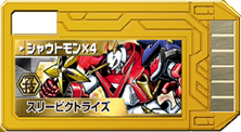 File:Shoutmon X4 d 2.png
