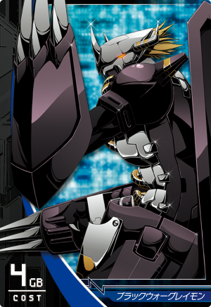 File:BlackWarGreymon P-001 (DJ).png