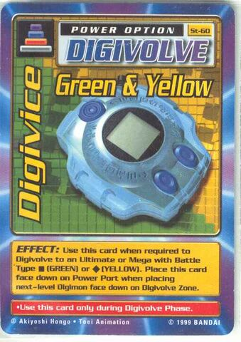 File:Digivice Green & Yellow St-60 (DB).jpg