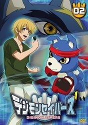 File:List of Digimon Data Squad episodes DVD 02 (JP).jpg