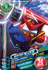 File:Shoutmon X2 D4-03 (SDT).png