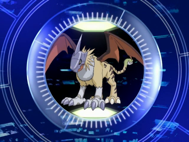 File:DigiAnalyserFrontier-Gryphonmon.png