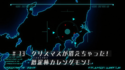 List of Digimon Universe - Appli Monsters episodes 13